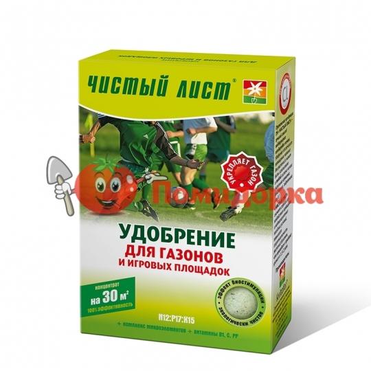 Кристалічна мінеральне добриво ЧИСТИЙ ЛИСТ для петуній і пеларгоний