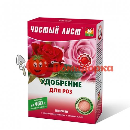Кристаллическое минеральное удобрение ЧИСТЫЙ ЛИСТ для роз 300 г