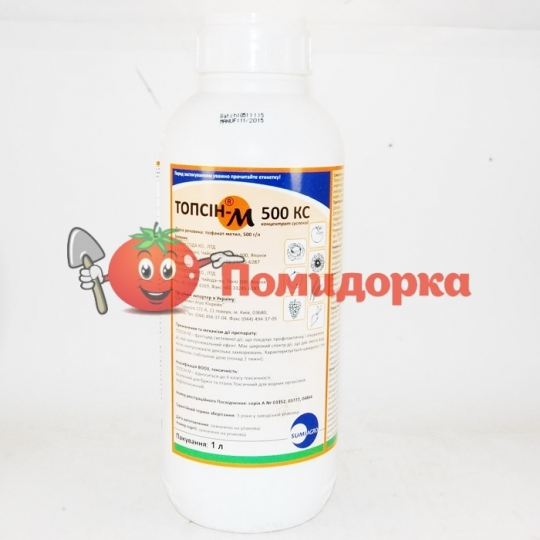 Фунгіцид топсин-М з.п. SumiAgro 1 л