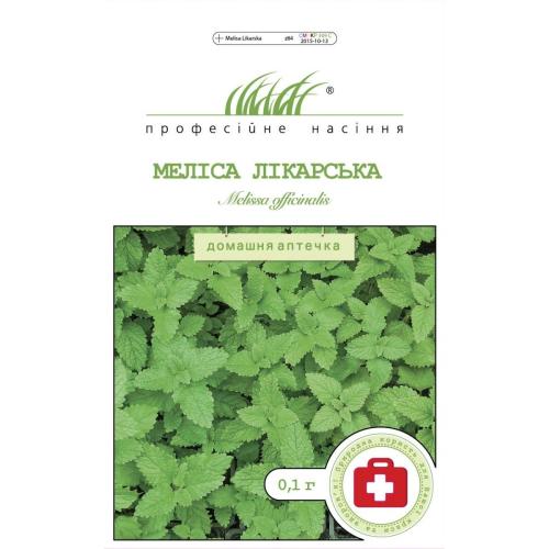Меліса Лікарська Професійне насіння 0.01 гр