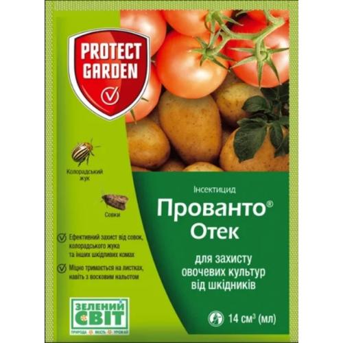Инсектецид ПРОВАНТО ОТЕК (Протеус) 14 мл