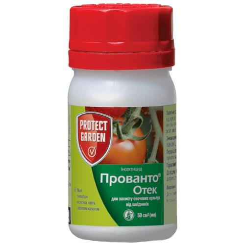 Инсектецид ПРОВАНТО ОТЕК (Протеус) 50 мл
