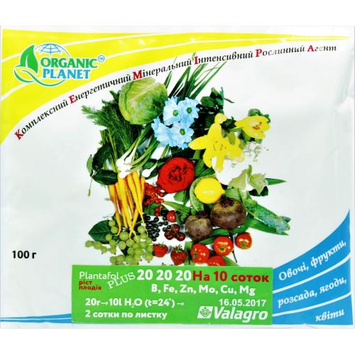 Удобрение ПЛАНТАФОЛ (PLANTAFOL) NPK 20.20.20. (рост плодов) 100 г Valagro