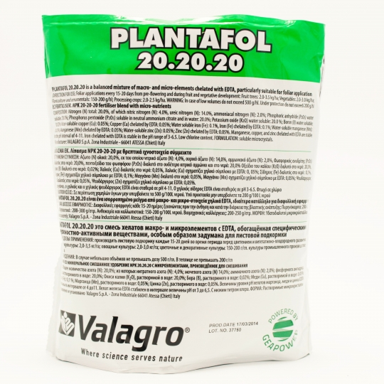 Комплексное удобрение PLANTAFOL NPK 20.20.20 | ПЛАНТАФОЛ NPK 20.20.20 Valagro
