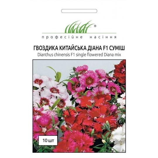 Гвоздика китайская Диана F1 | Dianthus chinensis Diana F1 Hem Genetics