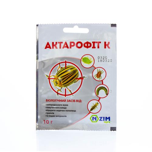 Биопрепарат АКТАРОФИТ К 10 г