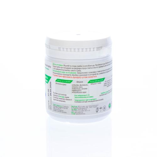 Био-инсектицид Ентоцид (Метаризин) 100 г., ENZIM agro