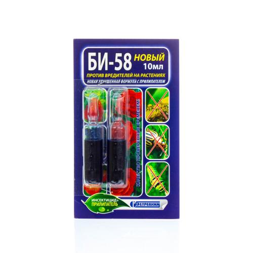 БИ-58 Новый к.е. BASF 10 мл