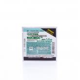 Инсектицид КОСМОС 250 (регент) Basf 1,5 мл