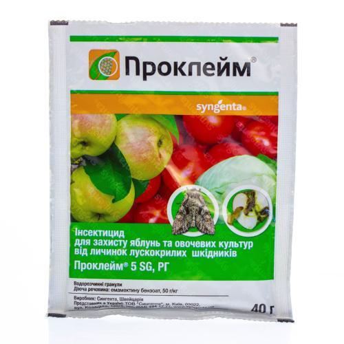 Инсектицид ПРОКЛЭЙМ, ВРГ Syngenta 40 г