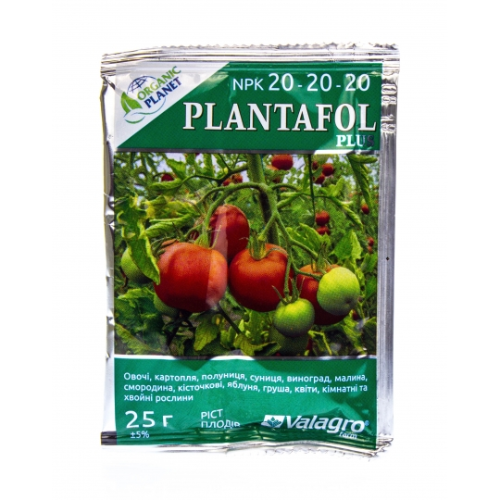 Удобрение ПЛАНТАФОЛ (PLANTAFOL) NPK 20.20.20. (рост плодов) 25 гValagro