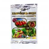 ХЛОРОКИСЬ МЕДИ Зеленая аптека садовода 40 г