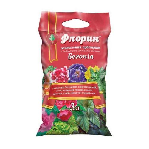 Питательный субстрат Флорин БЕГОНИЯ 3 л