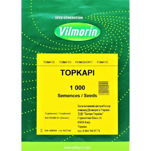 Томат ТОПКАПИ F1 | TOPKAPI F1 Vilmorin