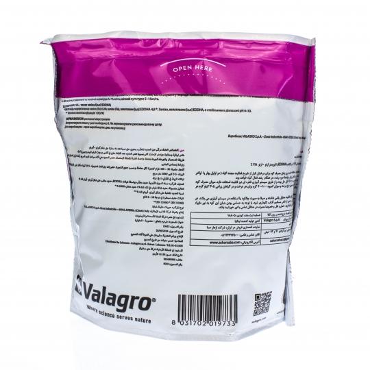 Хелат железа FERRILEN ( Феррилен) 4.8 Valagro 1 кг
