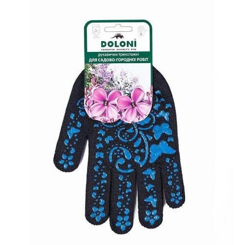 Перчатки DOLONI женские р.9 (черные)арт.711