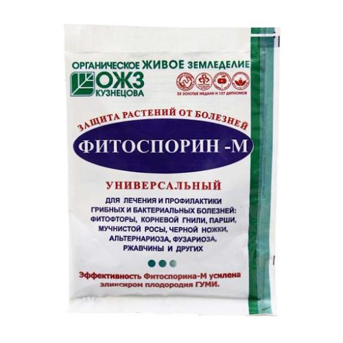 ФИТОСПОРИН-К ОЖЗ Кузнецова 10 г