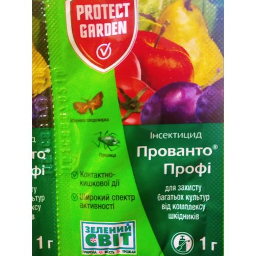Инсектицид ДЕЦИС ПРОФИ 25 WG в.г. Bayer 1 г