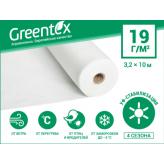 Агроволокно 19 Premium-Agro 3,2 м x 1 м