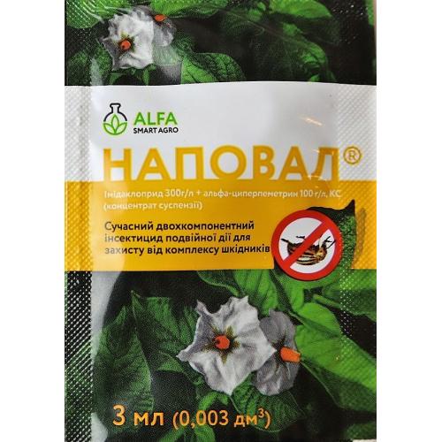 Инсектицид НАПОВАЛ АльфаХимГруп 3 мл