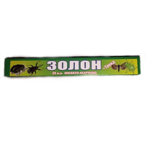 Инсектицид ЗОЛОН 35% к.е. 12.5 мл