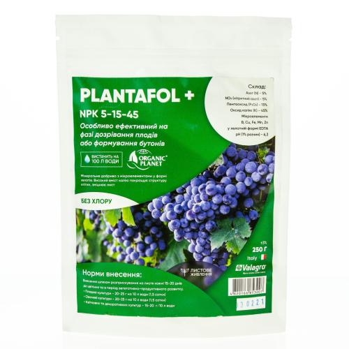 Комплексное удобрение ПЛАНТАФОЛ (PLANTAFOL) 5.15.45. (дозревания плодов) Valagro