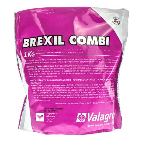 Микроэлементы BREXIL (БРЕКСИЛ) Combi Valagro