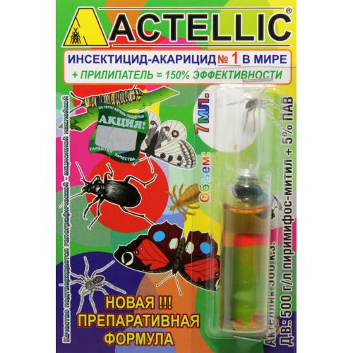 Инсектицид АКТЕЛЛИК БелРеаХим 7 мл