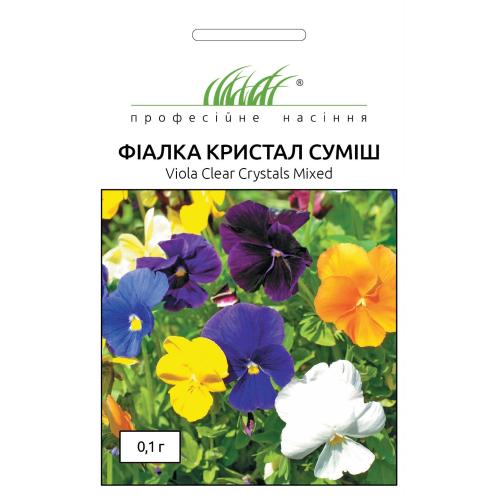 Виола Кристалл (Viola Clear Crystals) Mixed Професійне насіння 0,1 г
