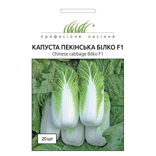 Баклажан ГОЛДЕН ЕГС Професійне насіння 0,1 г