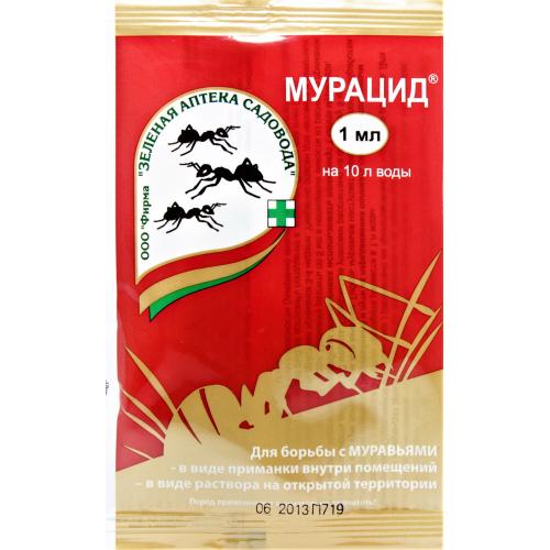 Инсектицид МУРАЦИД 1 мл