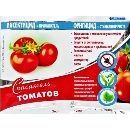Инсектецид+Фунгицид  СПАСАТЕЛЬ ТОМАТОВ Белреахим 3 мл+12 мл