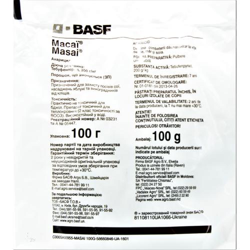 Акарицид МАСАЙ Basf 100 г