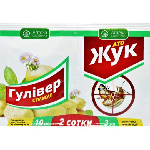 Инсектицид  АТО Жук 3 мл+Гуливер Стимул 10 мл