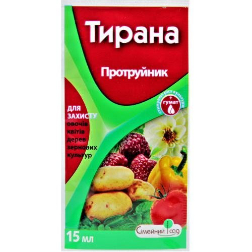 Инсекто-фунгицид ТИРАНА 15 мл